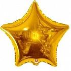 shar-folgirovanniy-zvezda-gold.jpg