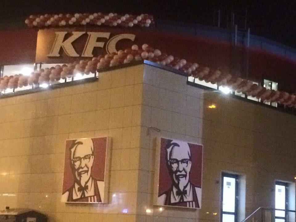 Оформление магазина KFC-shargel.by